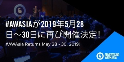 Advertising Week Asia 2019